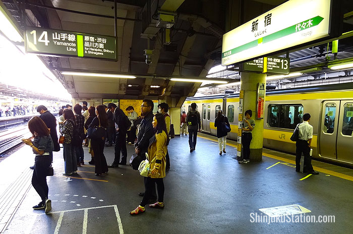 Platform 14 at Shinjuku Station - Yamanote Line for Shibuya and Shinagawa