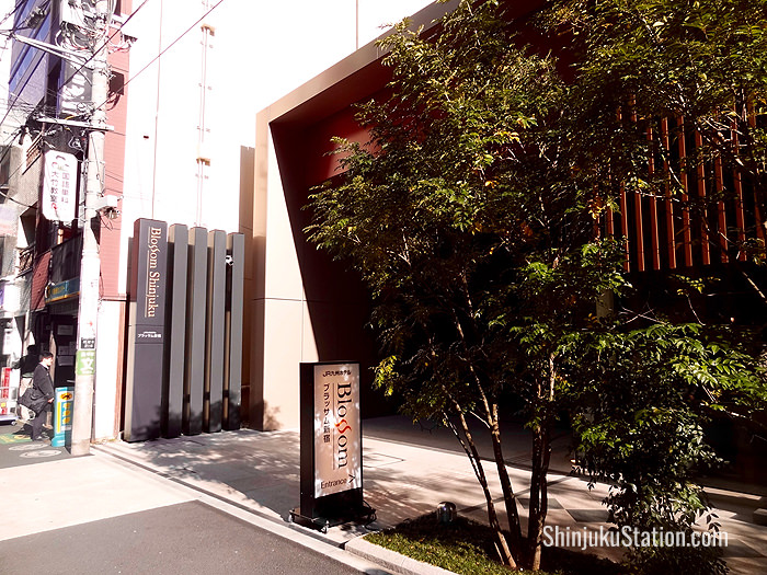JR Kyushu Hotel Blossom Shinjuku is located on a side street off Koshu-kaido