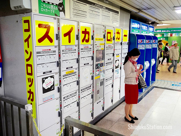 Coin lockers at Shinjuku Station's West Exit