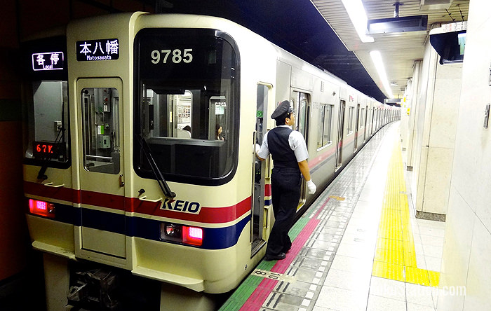A Keio Line train bound for Motoyawata at Shinjuku Station