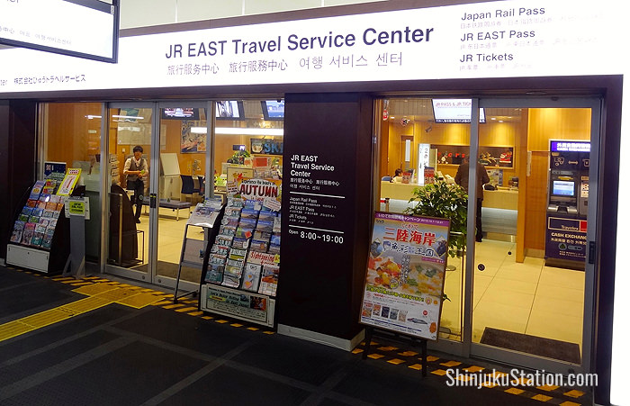 The JR East Travel Service Center can issue Japan Rail Passes
