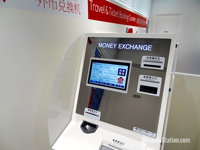 A currency exchange machine at the Tokyo Tourist Information Center