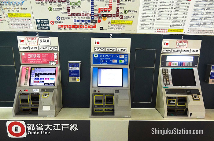 Oedo Line ticket machines at Shinjuku Station