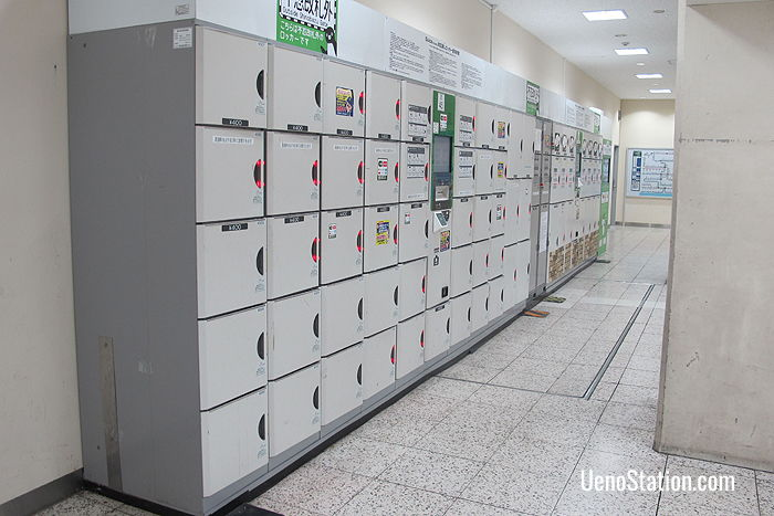 Lockers at the Shinobazu Ticket Gate