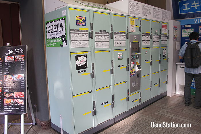 Lockers outside the Park Entrance Gate