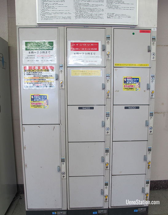 Lockers inside the Iriya Entrance