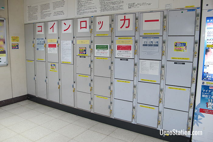 Lockers between the Iriya Entrance and the Iriya Ticket Gates