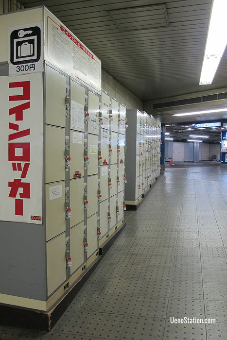 300 yen key lockers at Keisei Ueno Station
