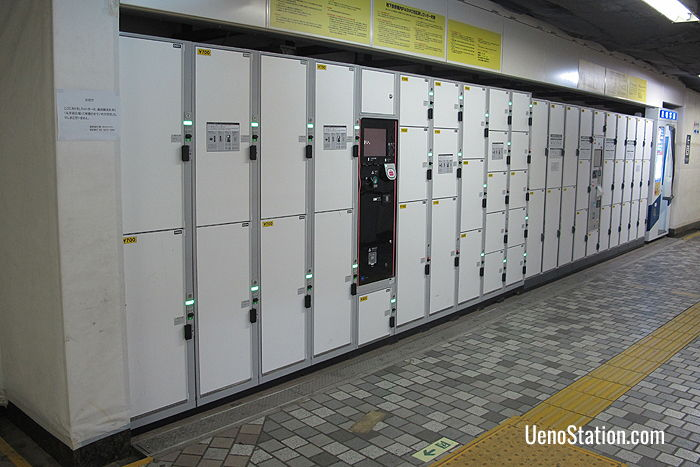 Automatic lockers outside the Hibiya Line South Gate
