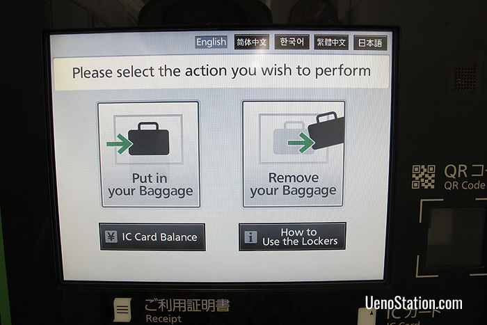 Touch screens are multilingual and give step-by-step instructions