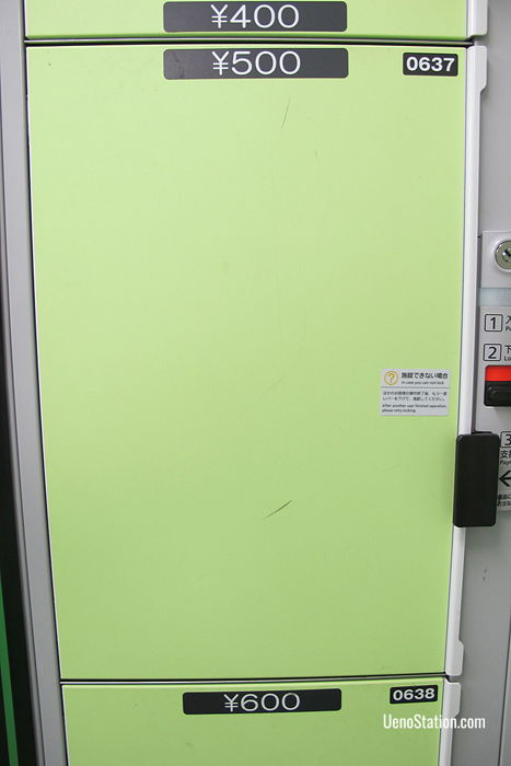 A medium sized locker priced at 500 yen