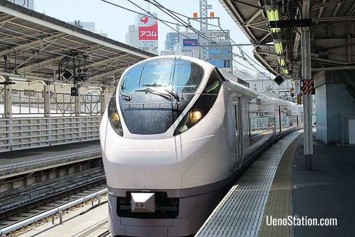 The Limited Express Tokiwa at JR Ueno Station