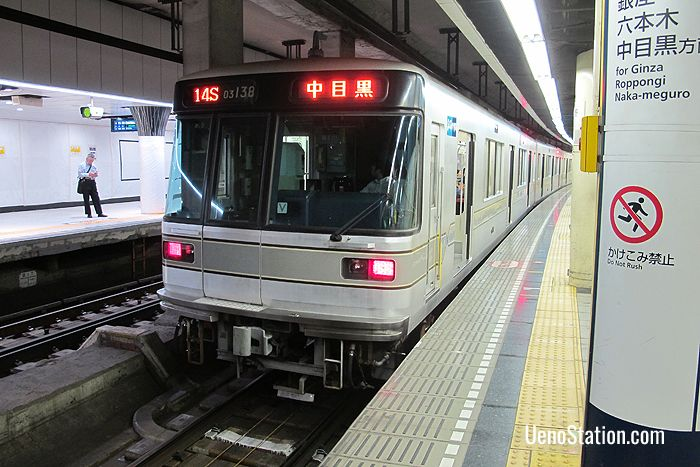 A train bound for Naka-Meguro Station at Ueno Subway Station