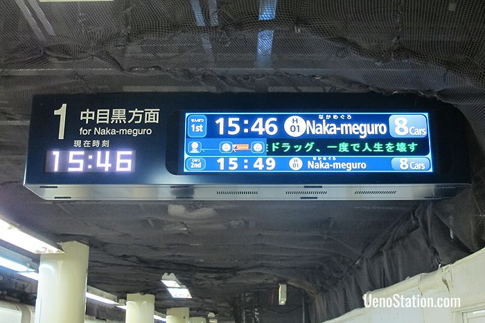 At Tokyo Metro's Ueno Subway Station trains departing from Platform 1 on the Hibiya Line are bound for Ginza, Roppongi and Naka-Meguro