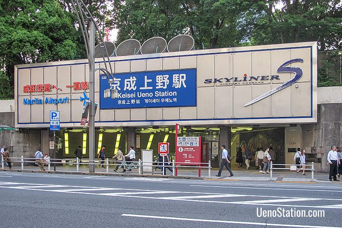 The Main Entrance to Keisei Ueno Station viewed from Chuo Dori Street