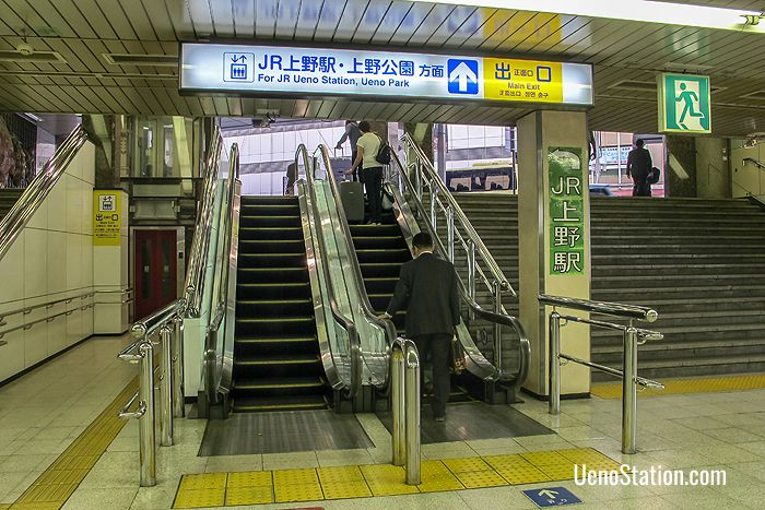 The Main Exit from Keisei Ueno Station