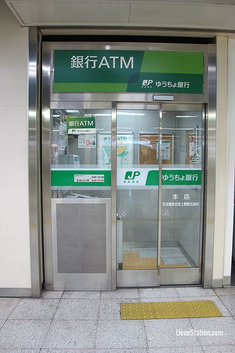 A Japan Post Bank ATM at Keisei Ueno Station