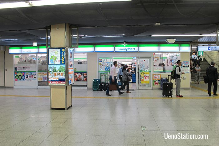 The convenience store in Keisei Ueno Station