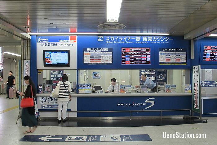 The Skyliner ticket counter