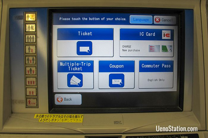 A ticket machine screen with English language guidance