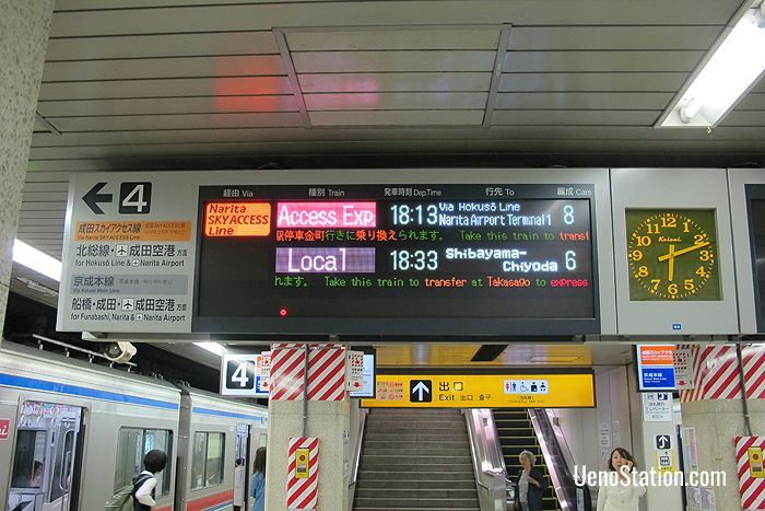 Departure information at Keisei Ueno Station