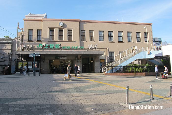 Approaching the Hirokoji Entrance of JR Ueno Station