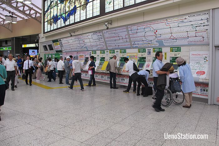 Ticket machines at JR Ueno Station's Central Gate