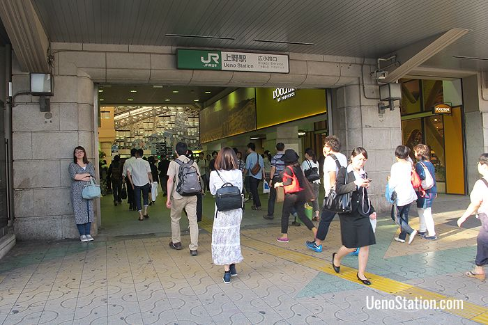 The Hirokoji Entrance is the main exit and entry point for the station
