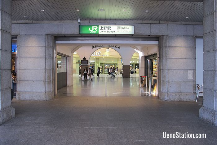 The official Main Entrance of JR Ueno Station