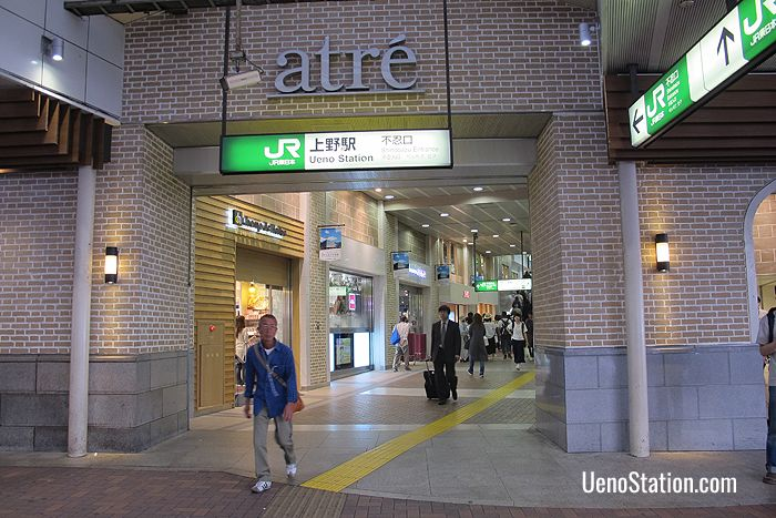 The Shinobazu Entrance leads to the Shinobazu Gate in the Atré shopping mall