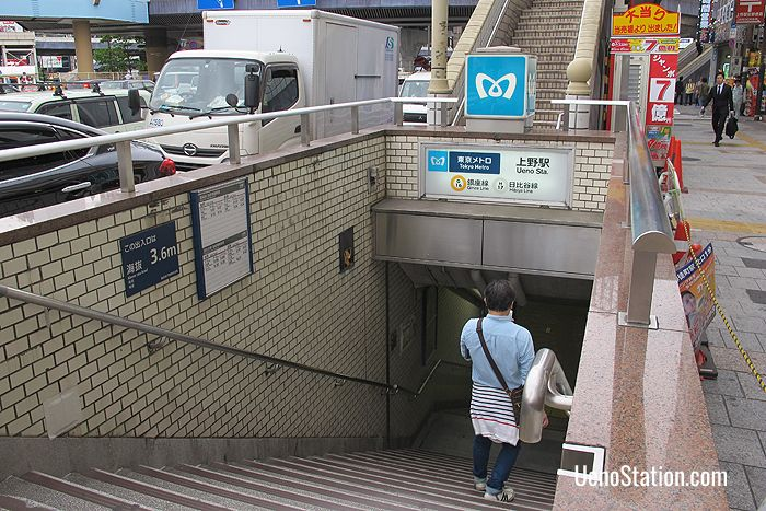 Entrances to Ueno Subway Station are marked by the Tokyo Metro sign