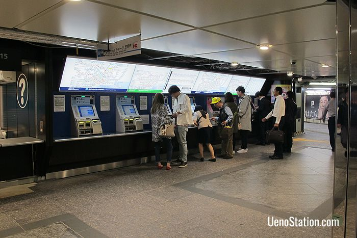 Ticket machines at the Ginza Line East Gate