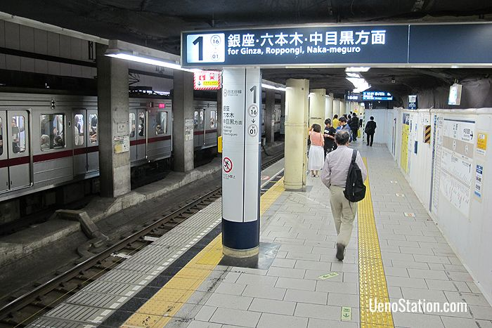 Platform 1 on the Hibiya Line