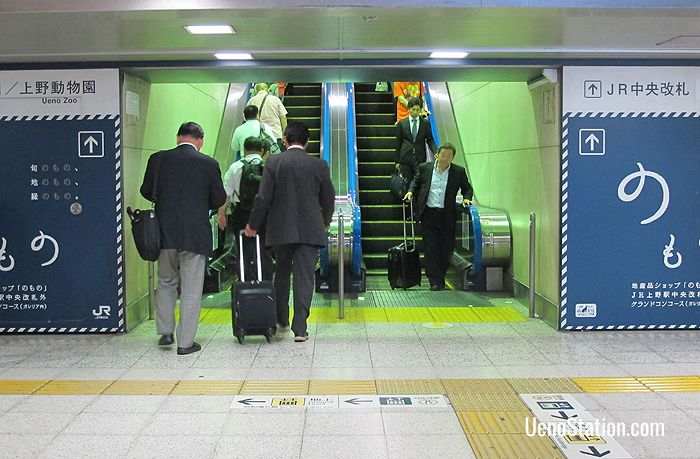 The escalators for JR Ueno Station