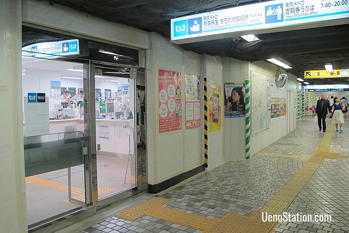 The Tokyo Metro Station Office at Ueno Subway Station