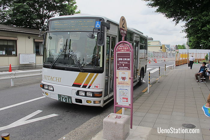 The East-West Route Megurin bus at bus stop 2