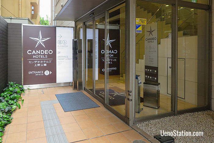 The entrance to Candeo Hotels Ueno Park