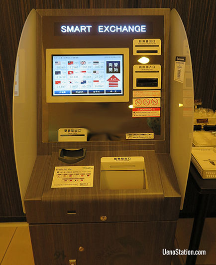 The currency exchange machine