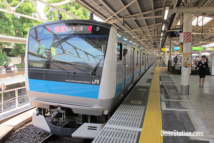 A Rapid Train bound for Minami-Urawa at Platform 1 JR Ueno Station