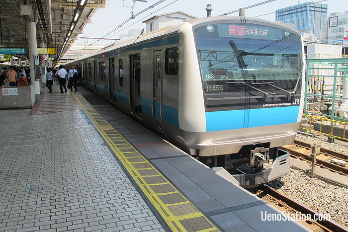 A Rapid train bound for Ofuna at Platform 4 JR Ueno Station