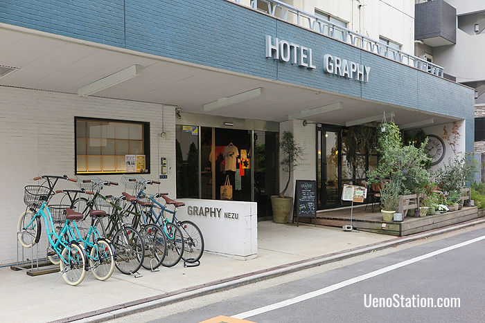 The entrance to Hotel Graphy Nezu