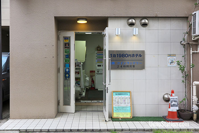 The entrance to 1 Night 1980 Yen Hostel Tokyo