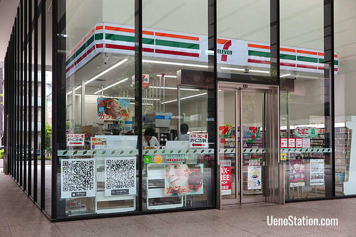 The 7-11 on the hotel building's 1st floor