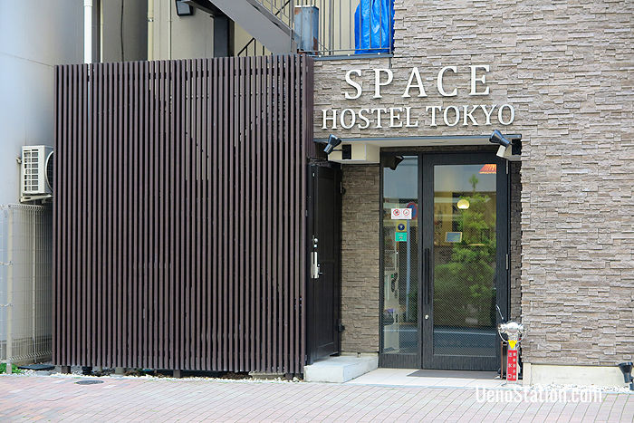 The entrance to Space Hostel Tokyo
