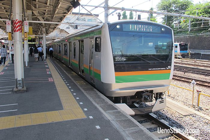 A local train bound for Takasaki at Platform 5 JR Ueno Station