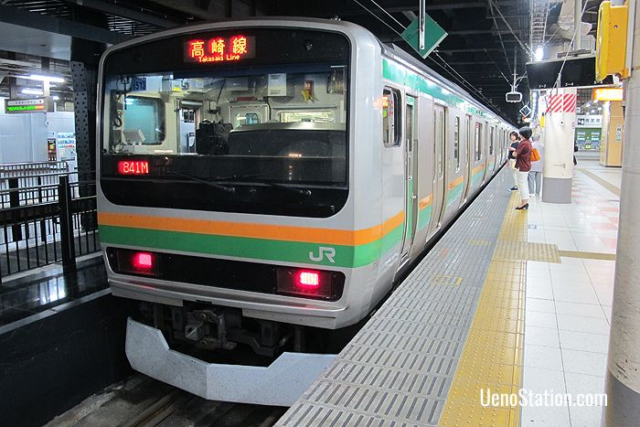 A local train bound for Takasaki at Platform 14 JR Ueno Station