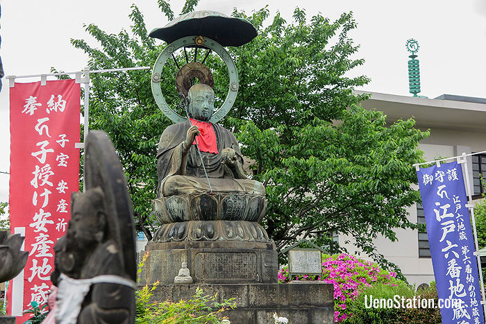 The bronze statue of Jizo