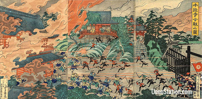 An 1870 painting by Utagawa Yoshimori depicting the Battle of Ueno; Public Domain