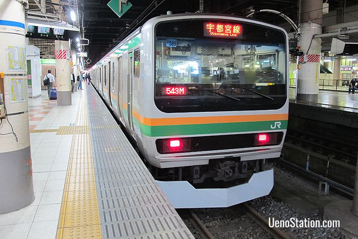 A local train bound for Utsunomiya at Platform 15 JR Ueno Station