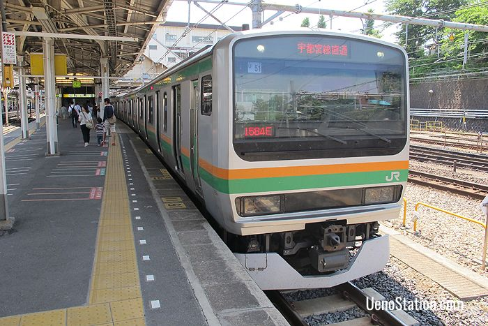 A local train bound for Koga at Platform 5 JR Ueno Station